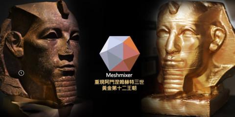 amenemhat3-01