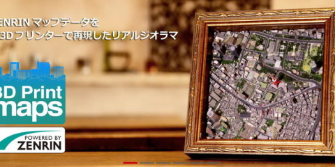 jp-m-01